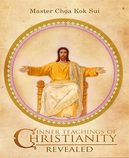 Inner Christianity Revealed