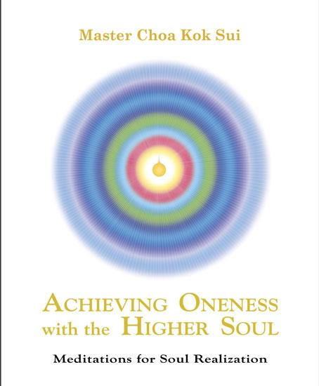 Achieving Oneness