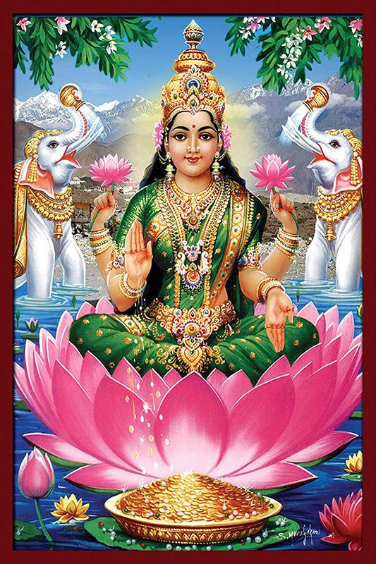 Kriyashakti